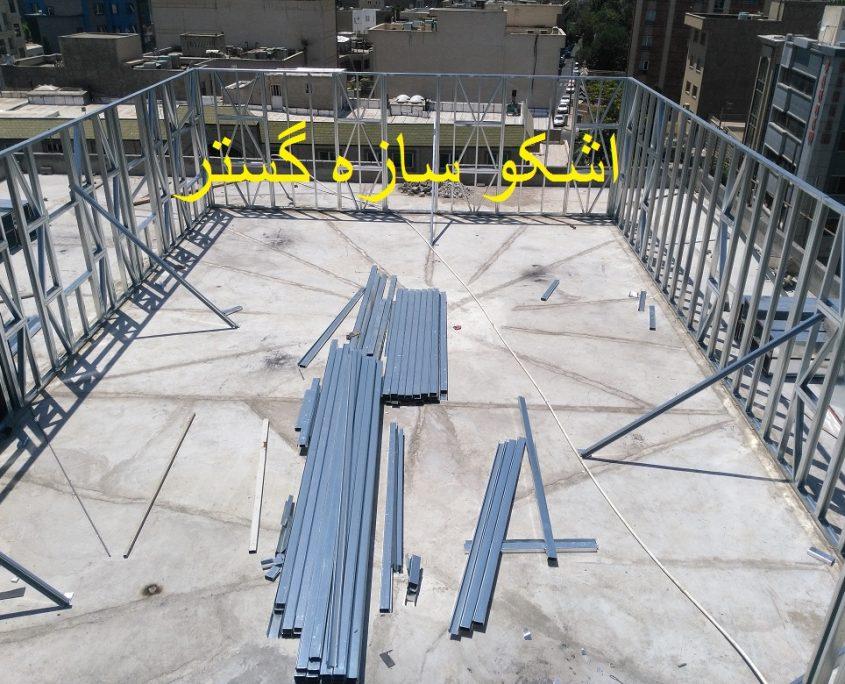فرآیند تولید قطعات سازه سبک وزن ال اس اف (LSF)