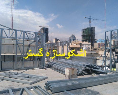 کارگزاری بانک ملّی ایران