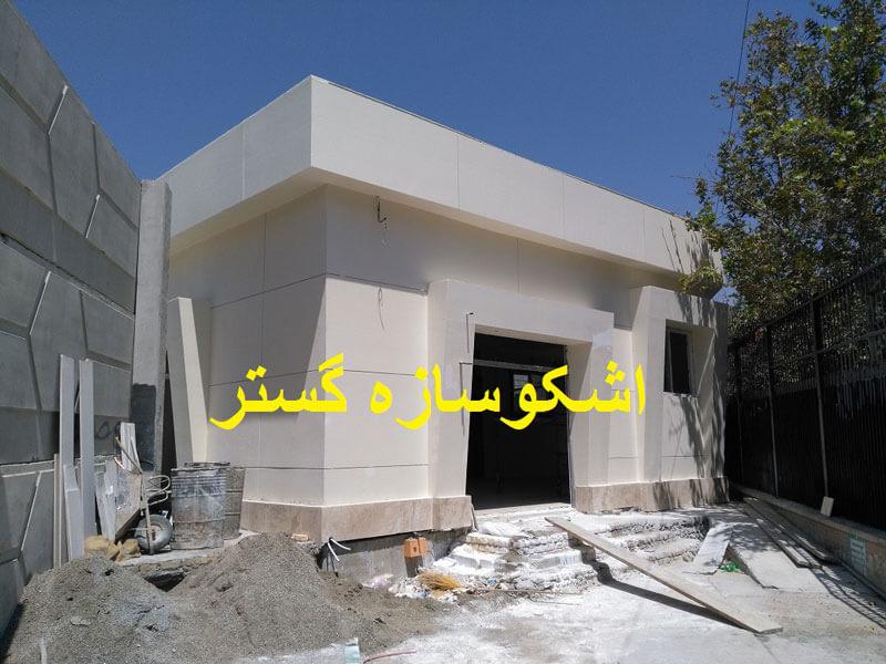 زبالههای سازه (LSF)