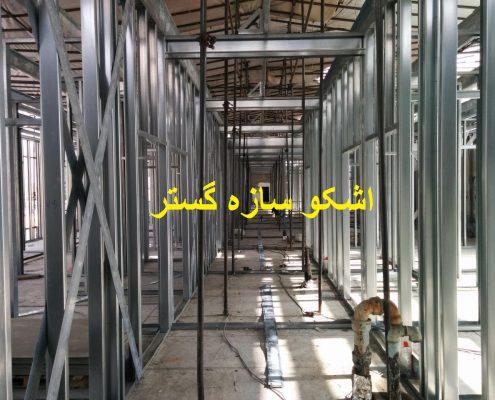 بیمارستان قلب تهران
