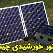 ژنراتور-خورشیدی-چیست
