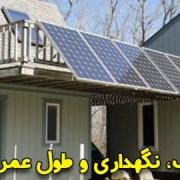 نصب، نگهداری و طول عمر پنل خورشیدی