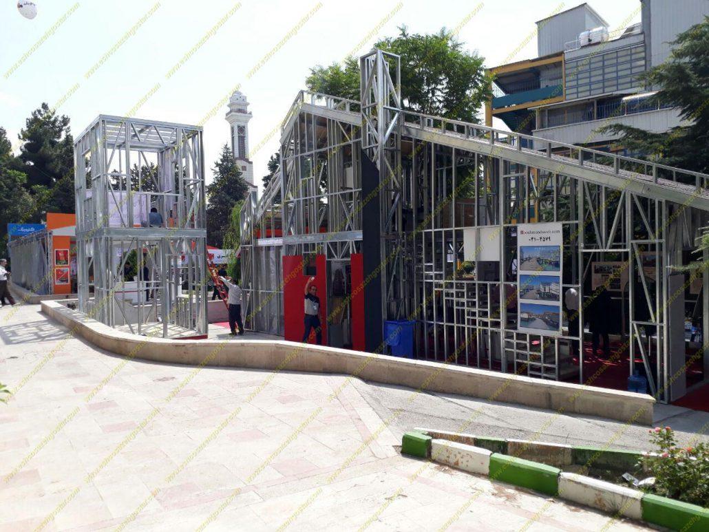 سازه ال اس اف