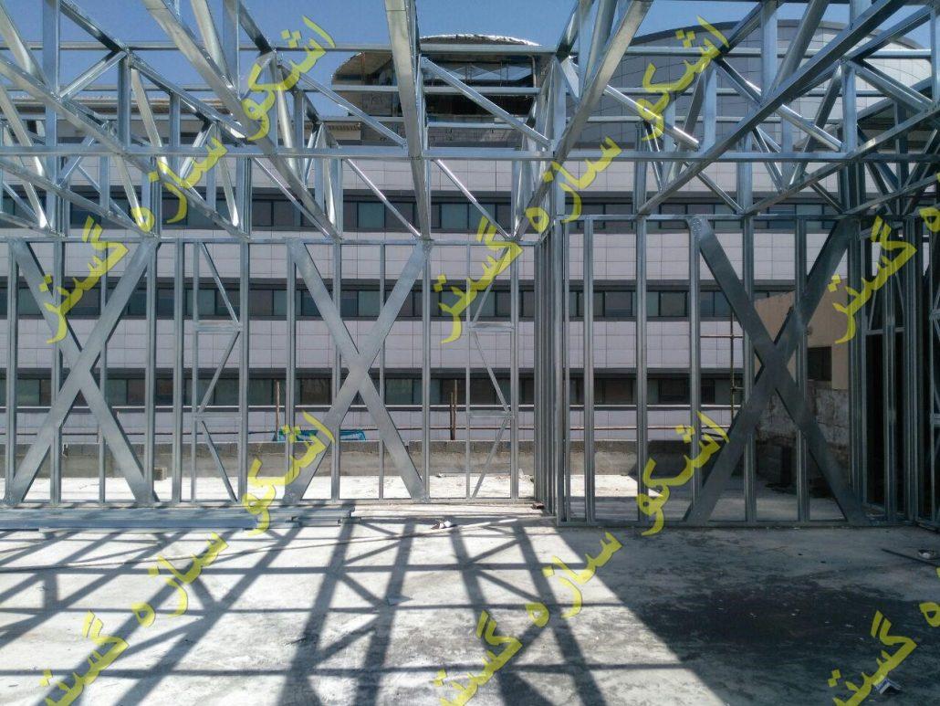 سازههای LSF